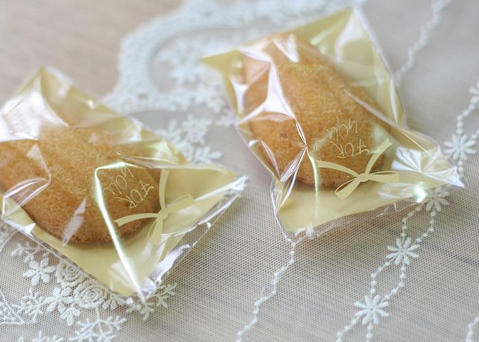 쿠키봉투-옐로4.jpg